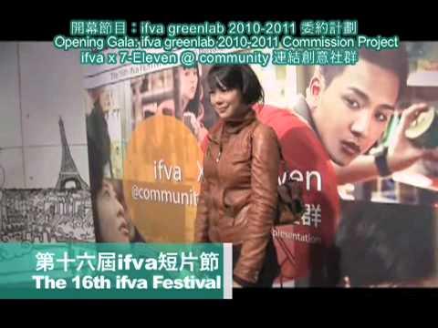 16th ifva highlight