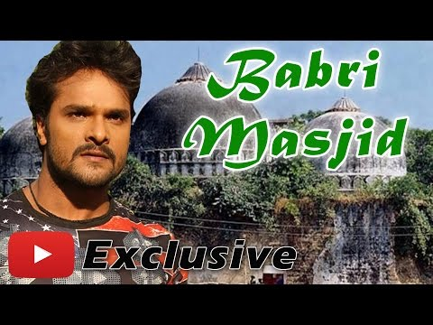 बाबरी मस्जिद पे खेसारी का बयान | Babri Masjid 2017 Bhojpuri Movie | Khesari Lal Yadav | NAV