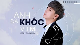 Anh Đã Khóc Vì Em - Đinh Tùng Huy [OFFICIAL LYRIC VIDEO]