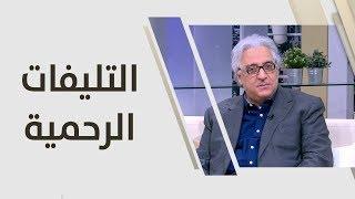 د. معين فضة - التليفات الرحمية