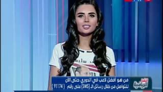 النشرة الرياضية  فرح علي | شاهد تعليقات جمهور صفحة النهار رياضة