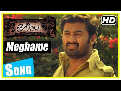 Orissa Malayalam Movie   Songs   Meghame Nin Song   Unni Mukundan   Sanika Nambiar