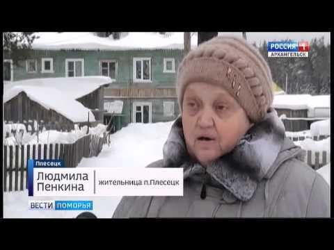 свинг знакомства Плесецк