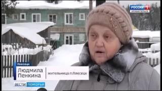 Жителей Плесецка грозят отключить от газоснабжения