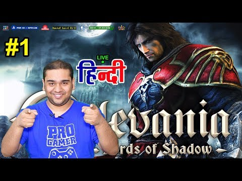 Castlevania : Lords of Shadow | RTX 2080TI 4k Graphics | Hindi Live Stream | Walkthrough #1 | #NGW