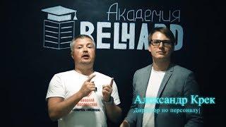 Беларусь. Обучение ИТ, поиск работы. Как стать программистом? Задавайте вопросы