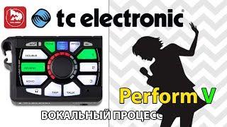 Процессор для вокала TC HELICON Perform V
