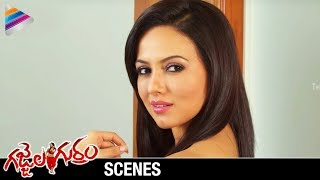Gajjala Gurram Movie Scenes | Sana Khan & Suresh Krishna share a romantic moment | Berny Ignatius