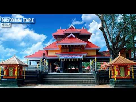 கேரளாவின் வியக்க வைக்கும் 101 கௌரவர் பாரம்பரியம் (மகாபாரதம் -7)