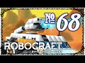 Robocraft Episode 68 Tweaks and Balances