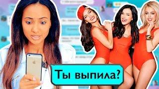 ПРАНК ПЕСНЕЙ над БЫВШИМ / SEREBRO - Отпусти меня