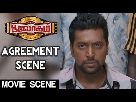 Bhooloham - Agreement Scene   Jayam Ravi   Trisha   N. Kalyankrishnan