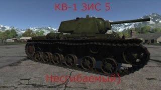 War thunder СССР видео по КВ-1 с ЗИС 5(War thunder СССР видео по КВ-1 с ЗИС 5 -это краткий видео обзор на один из самых известных танков ссср начала войны...., 2015-04-16T05:47:33.000Z)