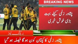 PSL 2020 Good News For Peshawar Zalmi Fan's _ Talib Sports