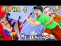 watch he video of HELLO NEIGHBOR ALPHA 4! Simon Says Game? (Pt 1) Bendy Ink Machine in Basement? + FGTEEV Elevator 2.0