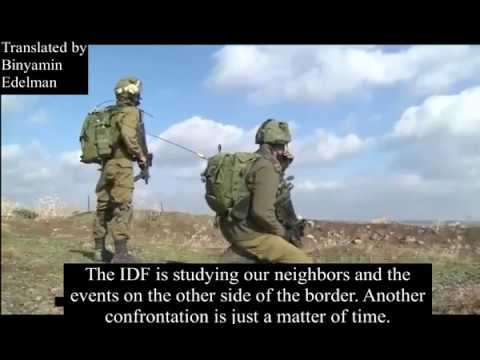 Entering Syria: IDF vs. ISIS in the Golan Heights