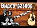 битлз Let It Be