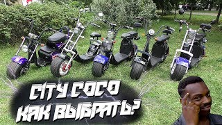 citycoco-2019-electric-scooter-city-coco