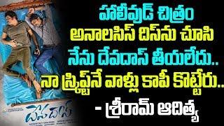 Nag NANI Devadas Copied From Hollywood Flick | Celebrity News | Telugu Boxoffice