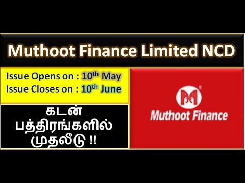 muthoot-finance-ncd-||tamil-||-invest-in-debentures-||-சிறந்த-முதலீடு-2019-||-vaamoney
