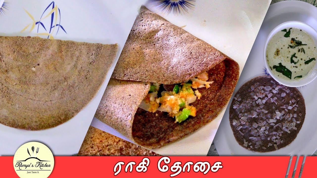 3 different ragi dosa in tamil ragi dosa recipe in tamil variety 3 different ragi dosa in tamil ragi dosa recipe in tamil variety dosa recipes in tamil forumfinder Image collections