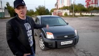 Кантри Тест-драйв Ford Fusion (Форд Фьюжн), 2008г.в.  1.4л, 80л.с., МКПП