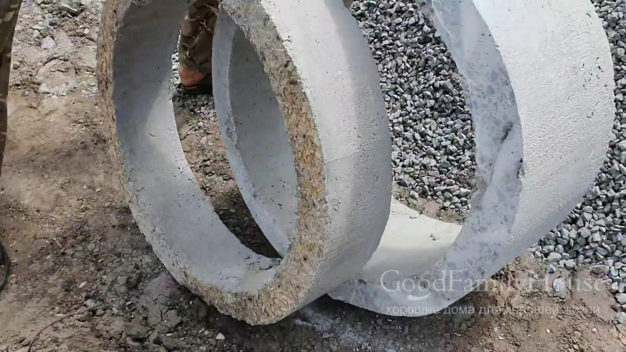 Как разрезать ЖБ кольцо пополам//How to cut concrete circle pit in half
