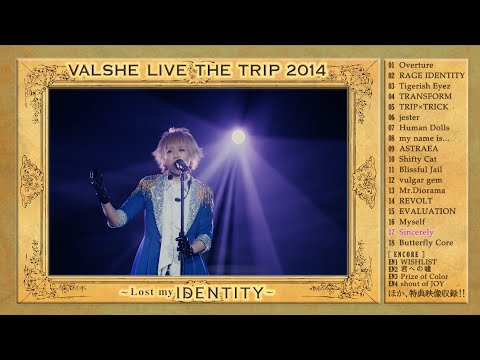 VALSHE LIVE THE TRIP 2014 ~Lost My IDENTITY ~ダイジェスト