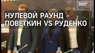 Бой за титул Интернационального чемпиона Всемирной боксерской организации пройдет в Москве