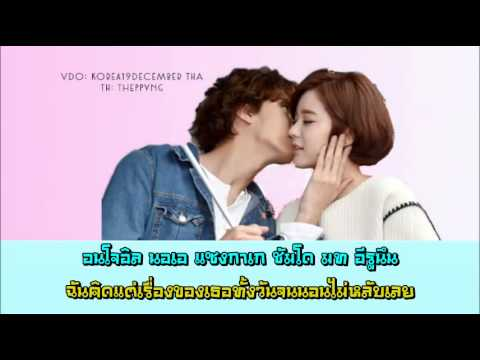 [Thai Sub] Fall In Love - Baek Chung Kang, JL  [My Unfortunate Boyfriend OST]