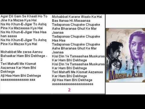 Teri Mahafil Me Kismat Aazama Kar ( Mughal E Azam ) Free karaoke with lyrics by Hawwa -