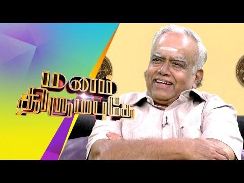 Actor & Producer Pyramid Natarajan in Manam Thirumbuthe (09/05/2015)