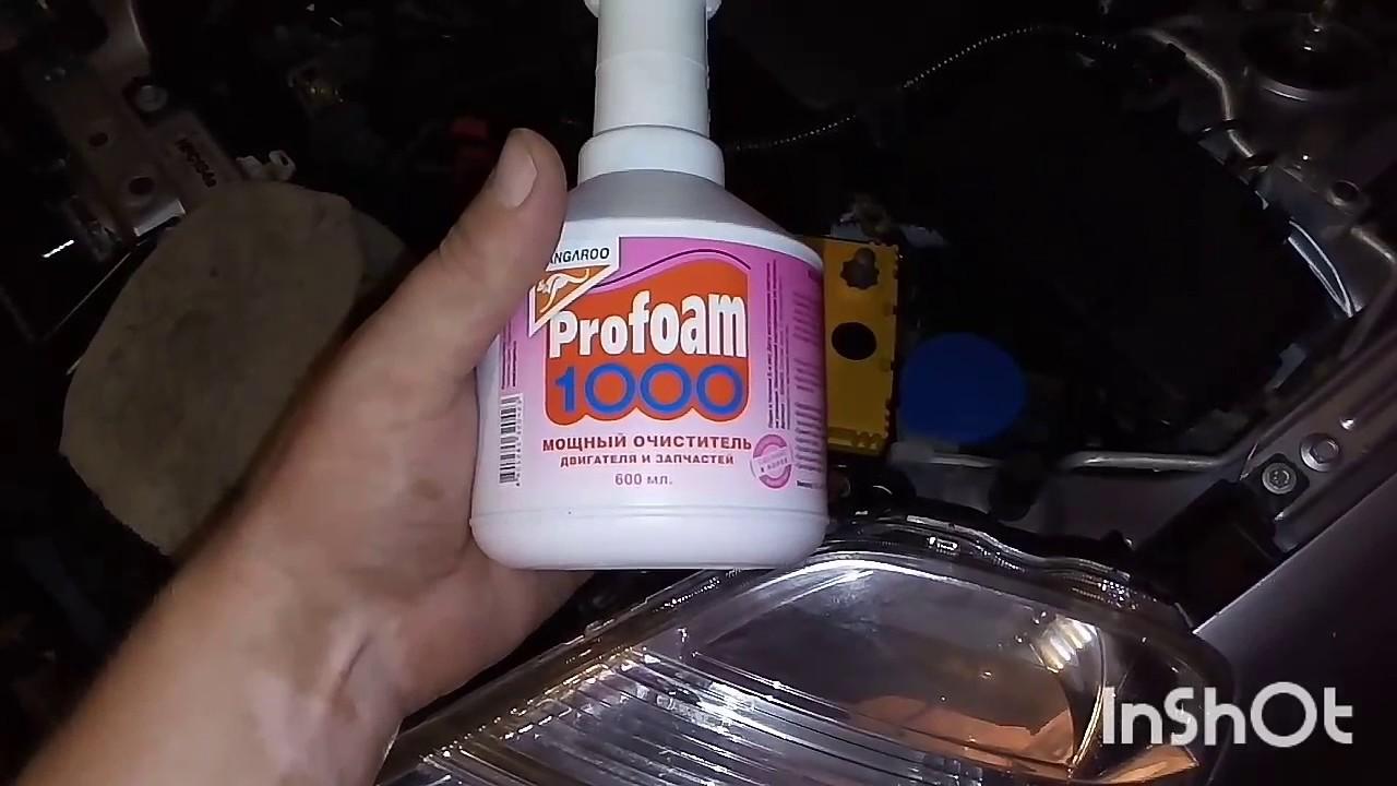 Химия для мойки своими руками