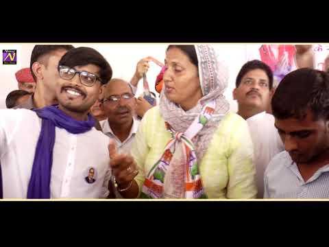 रेनवाल में इस प्रकार व स्वागत कृष्णा जी पूनिया कांग्रेस पार्टी उम्मीदवार जयपुर जिला