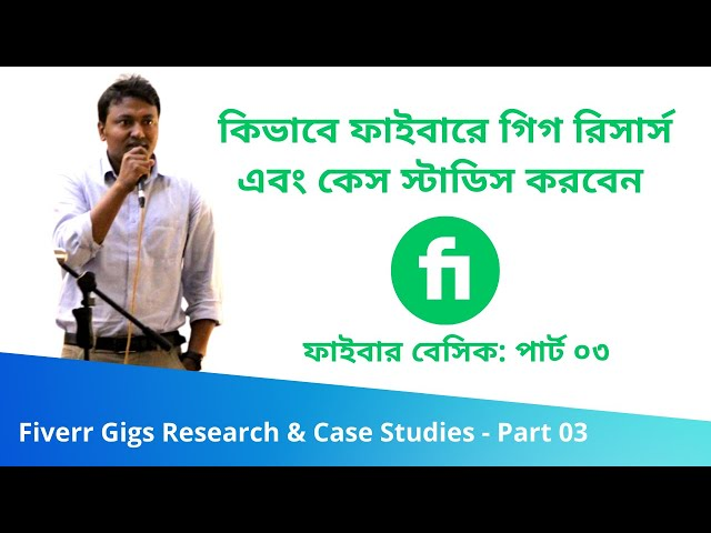 Fiverr Gigs Research & Case Studies - Part 03 | How To Make Money Online with Fiverr Freelancing
