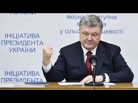 Р. Ищенко Порошенко идёт ва-банк