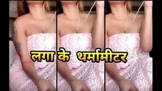 Jawan Ladkiyo  ka hot seen  sort clip -  simran  yadav