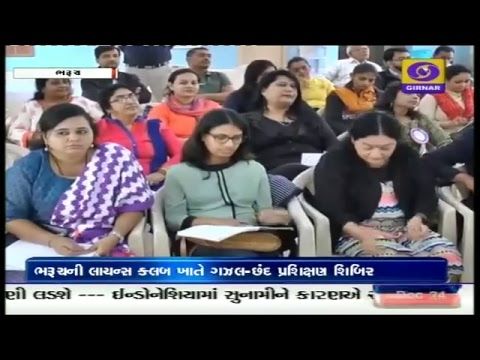 LIVE Mid Day News at 1 PM | Date: 24-12-2018