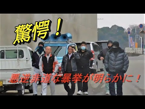 【生コン】関生支部トップら再逮捕…6000万円恐喝容疑