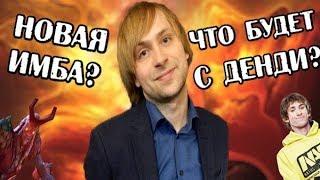 видео О прогнозах. » Новости » Публикации » СНИП