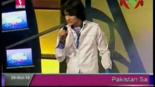 Ali Asad Chal Rehn Day Masty Pakistan Sangeet Icon 1 Episode 12