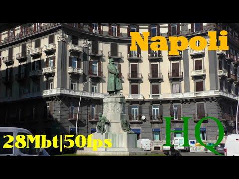 Неаполь (где Везувий) | Гуляю где красиво | достопримечательности