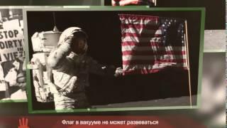 """""""5 фактов"""" - Голливудская Луна"""
