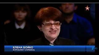 Программа 'Процесс'  Украина  История во власти националистов  Телеканал Звезда