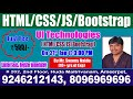 UI Technologies by Mr. Swamy Naidu Demo On 31st Jan @3PM At Maitrivanam(HYD) - Offline Batch