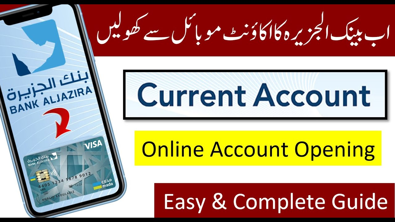 Aljazira Bank Account Opening From Mobile Phone | Bank Aljazira Online Account Opening | Fawri