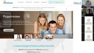 Использование интерактивных технологий для активизации процесса онлайн-обучения
