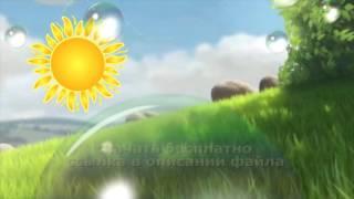 МЫЛЬНЫЕ ПУЗЫРИ ЛЕТО детский HD футаж скачать бесплатно 2019 free download BUBBLE SUMMER baby footage