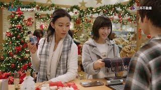 浜辺美波 ららぽーとCM 第4話 XMAS篇[Full HD画質] 浜辺美波 検索動画 16