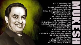 मुकेश 10 हिट गाने - Mukesh 10 hit songs